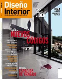 Pilar de Prada DATproject en DISEÑO INTERIOR www.datproject.com